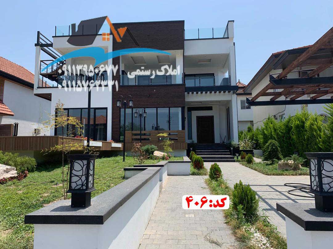 فروش ویلای لاکچری دریکی از بهترین شهرک های منطقه ویژه اقتصادی نوشهر