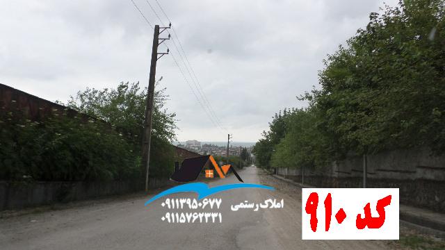 فروش زمین دو هکتاری در شمال نوشهر