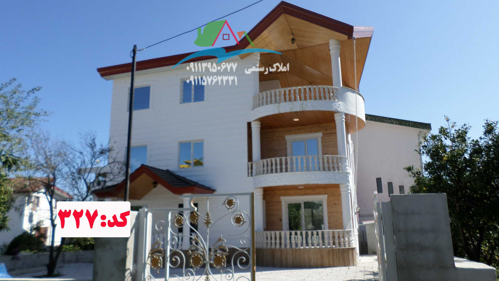 فروش ویلا در شهرستان نوشهر