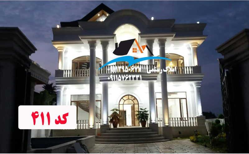 فروش ویلای لاکچری در شمال نوشهر