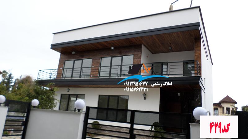 فروش ویلا استخردار روف گاردن در شمال