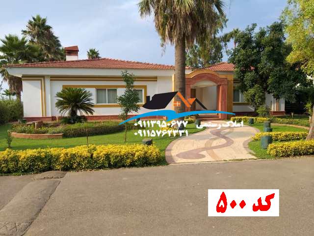 خرید ویلا در شمال شهرک فردوس