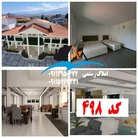 خرید هتل در مازندران نوشهر و رامسر و چالوس متل قو